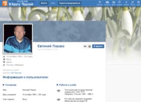5635204.vkrugudruzei.ru