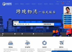 5688.com.cn