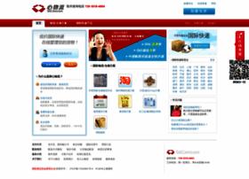 56care.com