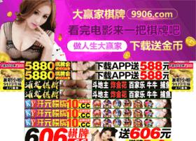 56shopping.com