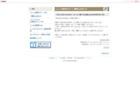 573st.i-revo.jp
