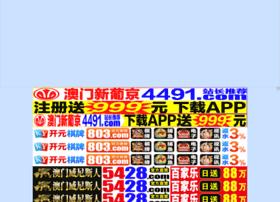 5780kh.com