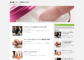 57tao.net