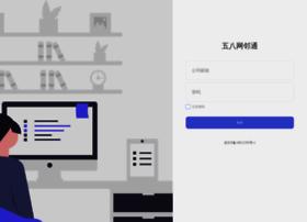 58.com.cn