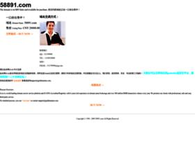 58891.com