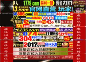 588queen.com