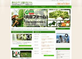 58farm.com