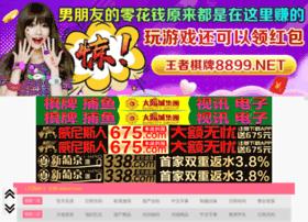 58haojiu.com