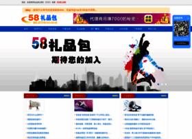 58kongbao.com