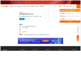 58tongcheng.com.cn