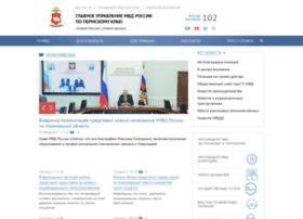 59.mvd.ru