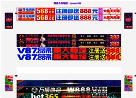 591sm.com