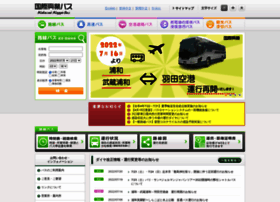 5931bus.com