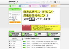 5931bus.r-cms.jp
