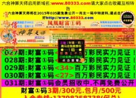 599999.com