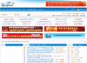 599cn.com
