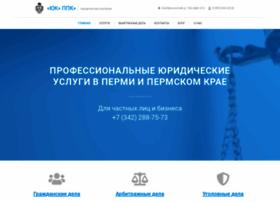 59urist.ru