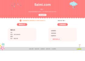 5aimi.com