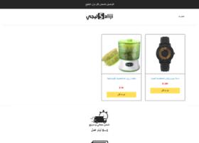 5aliji.com
