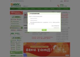 5any.com