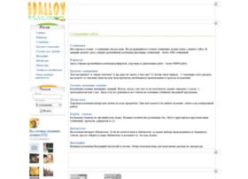 5ballov.com.ru