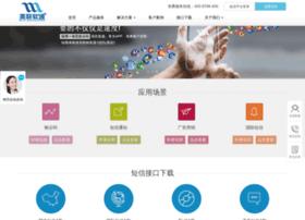 5c.com.cn