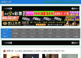 5cuoi.com
