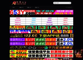 5ejiajiao.com