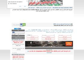 5eme-once-dz.algeriaforum.net