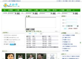 5fanyi.com