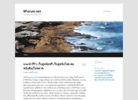 5forum.net