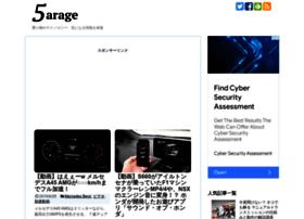 5garage.com