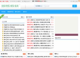 5gengxin.cn