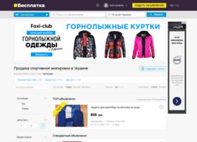 5hop.com.ua