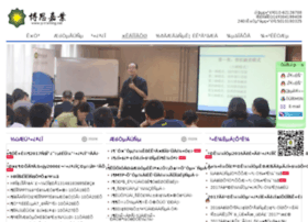 5i-training.net