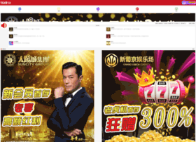 5icuicheng.com