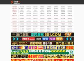5igo.com.cn