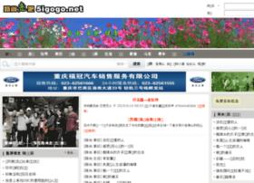 5igogo.net