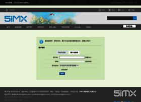 5imx.com
