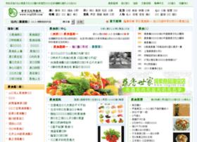 5ixue.com
