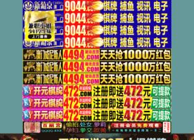 5iyouwan.com