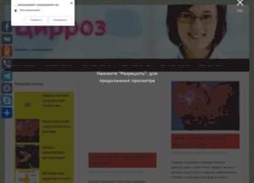 5kiparisov.ru