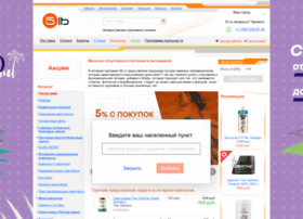 5lb.ru