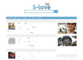 5love.co.kr