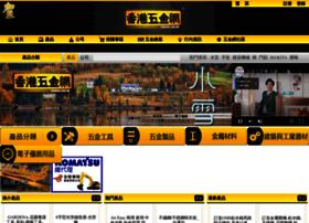 5metal.com.hk