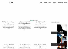 5n655.blogspot.com