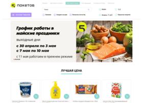 5paketov.ru