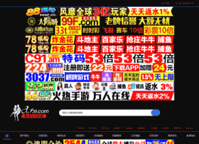 5q58.com