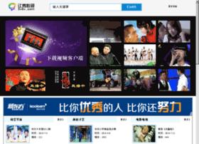 5v6v.com.cn