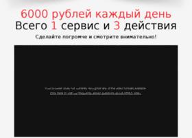6000servis.proverenno-rabotaet.ru